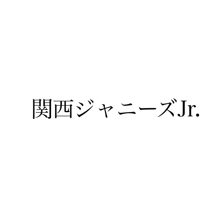 ジャニーズ jr dvd 関西 ライブ